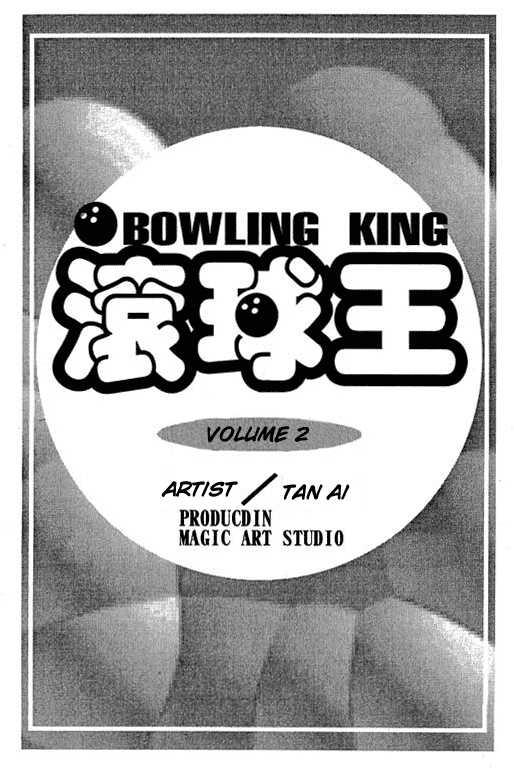 Bowling King 8 Page 2